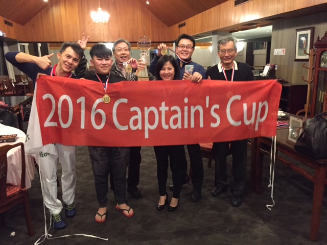 2016 Captain's Cup Winners: Asia Team