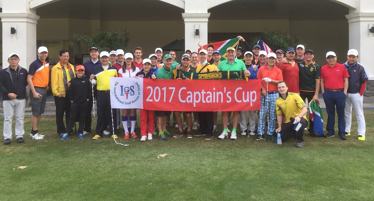 March 2017 Captains Cup
